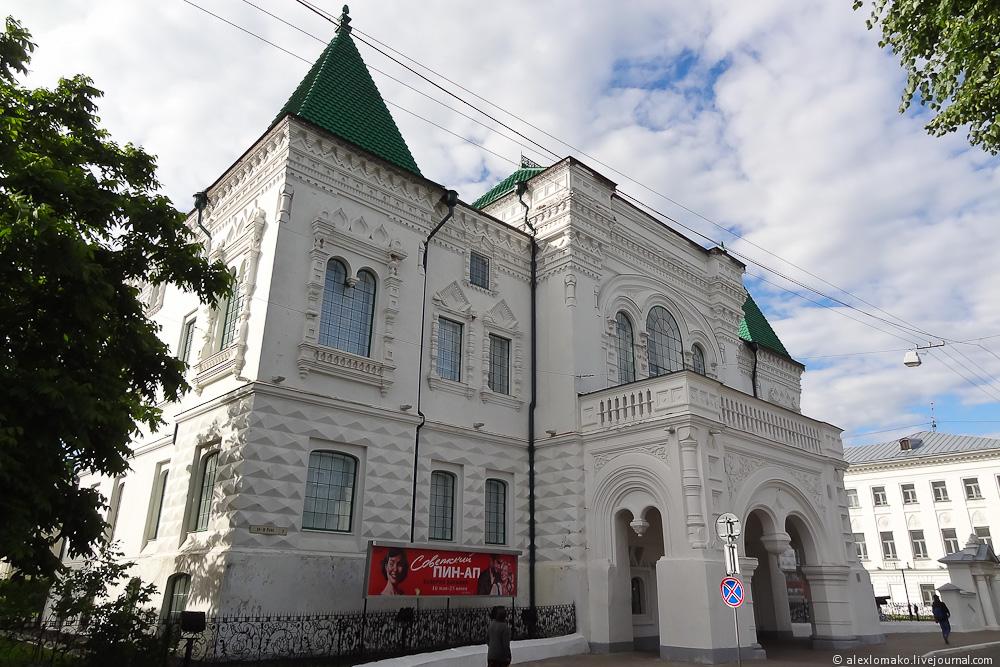 043_Russia_Kostroma_023.jpg