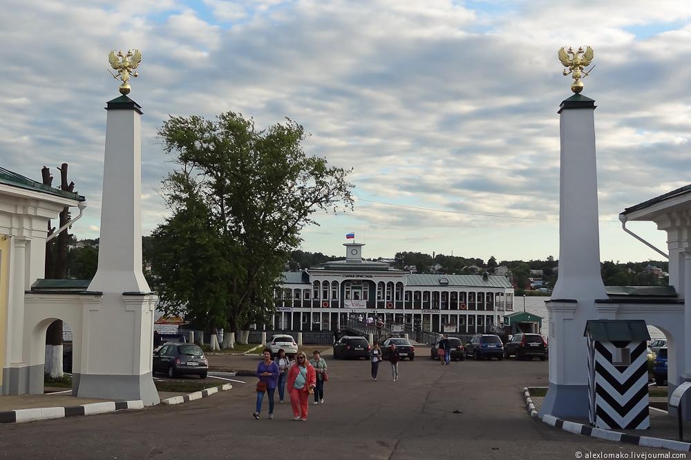 043_Russia_Kostroma_027.jpg