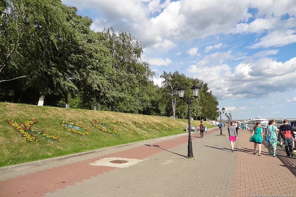 043_Russia_Kostroma_029.jpg
