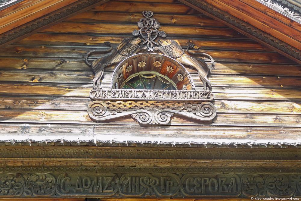 044_Russia_KostromskayaSloboda_017.jpg