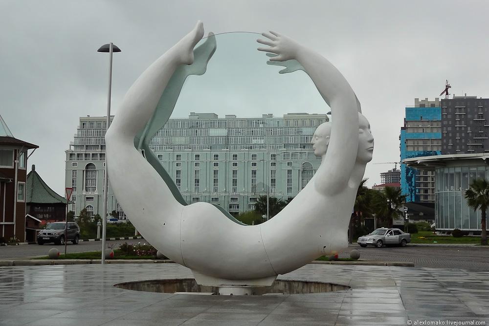 020_Georgia_048
