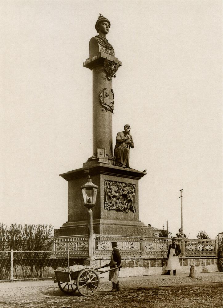 046_Russia_012_Кострома_Памятник Ивану Сусанину.jpg
