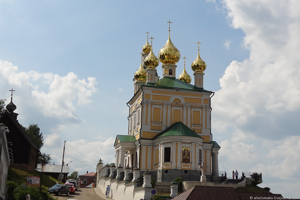 048_Russia_Ples_012.JPG