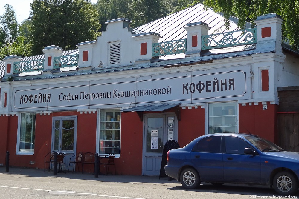048_Russia_Ples_021.JPG