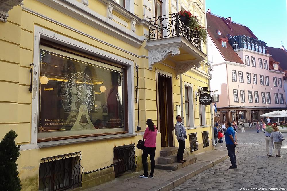 050_Estonia_Tallinn_OldCity_018.JPG