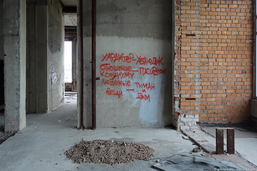 059_Russia_Kaliningrad_House of Soviets_024.JPG