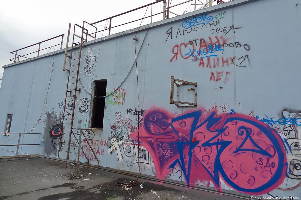 059_Russia_Kaliningrad_House of Soviets_035.JPG