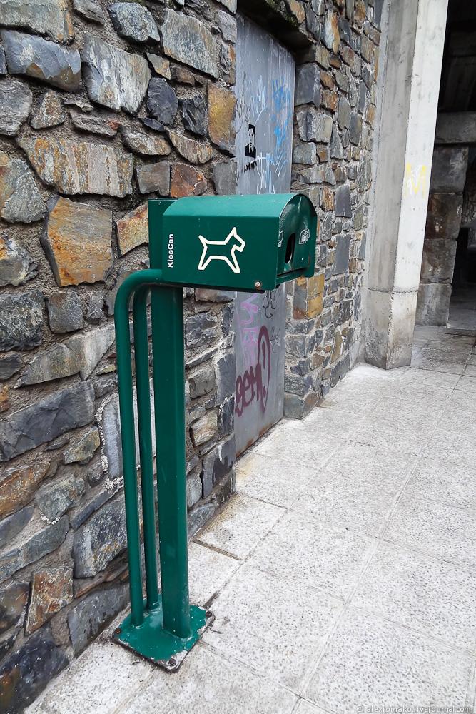 060_Andorra_Andorra-la-Vella_012.JPG
