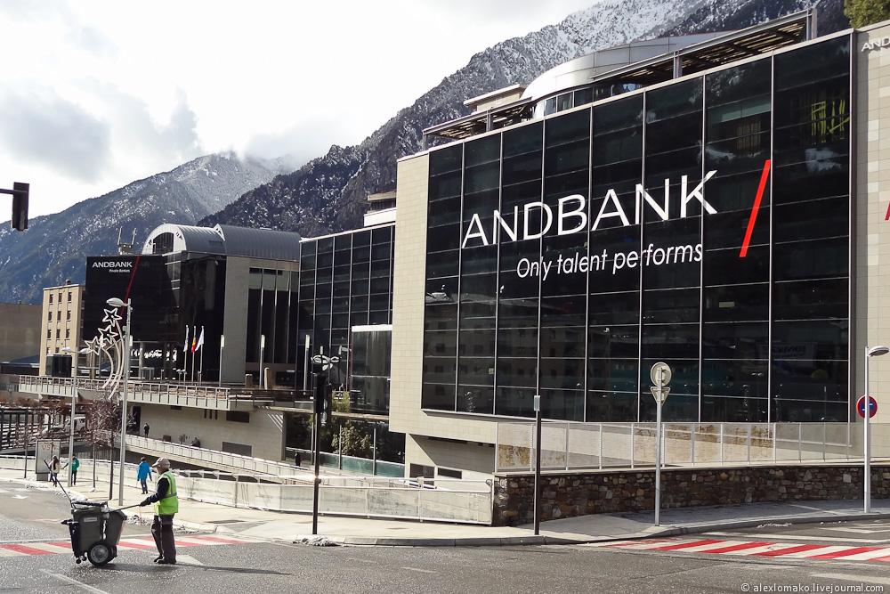 060_Andorra_Andorra-la-Vella_020.JPG