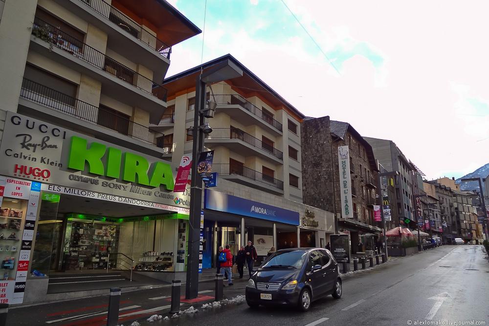 060_Andorra_Andorra-la-Vella_022.JPG