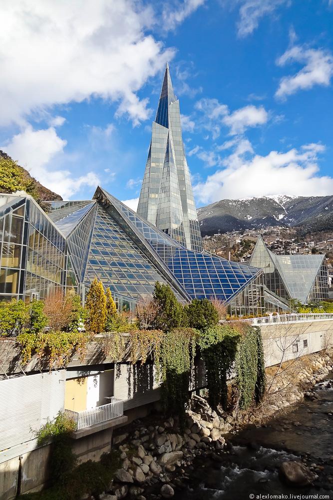 060_Andorra_Andorra-la-Vella_032.JPG