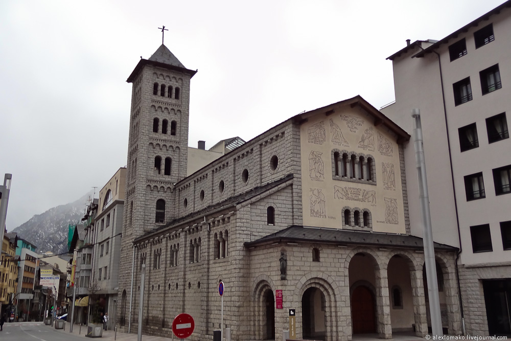 060_Andorra_Andorra-la-Vella_034.JPG