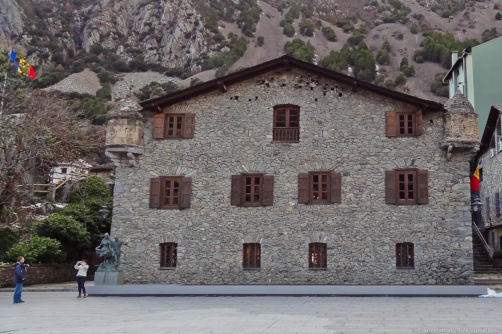 060_Andorra_Andorra-la-Vella_035.JPG