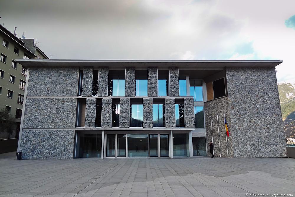 060_Andorra_Andorra-la-Vella_036.JPG