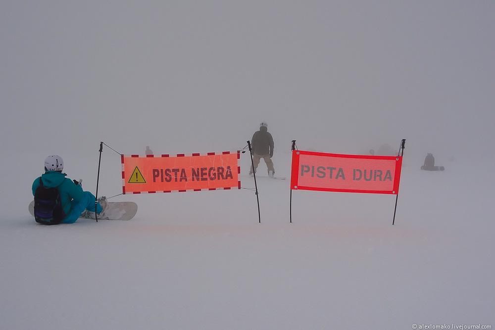 061_Andorra_Pirenei_022.JPG