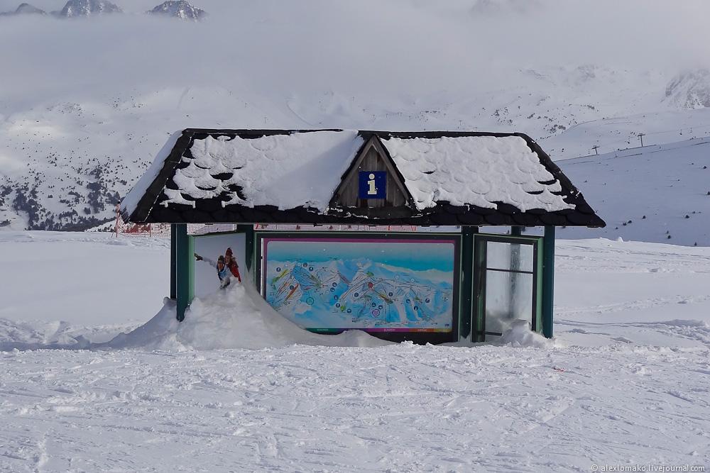 061_Andorra_Pirenei_027.JPG