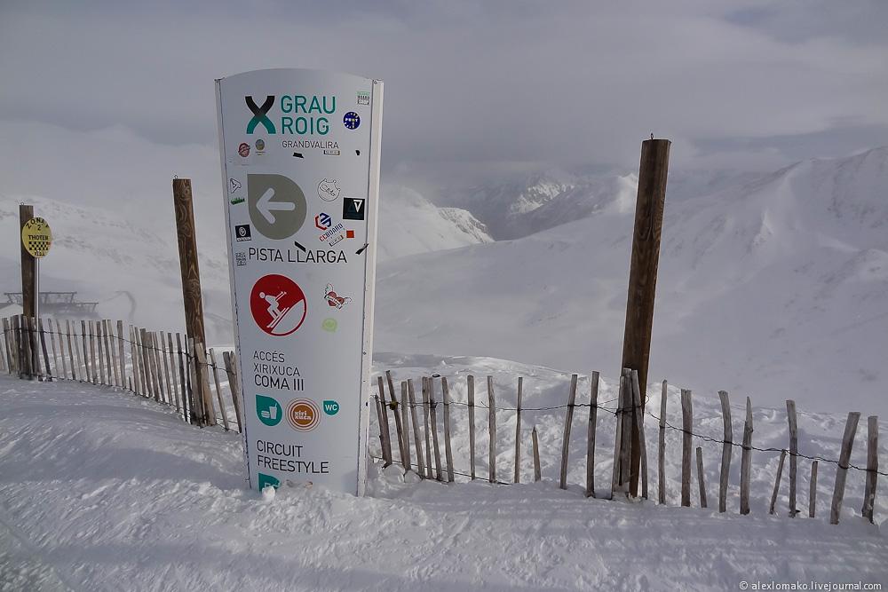 061_Andorra_Pirenei_028.JPG