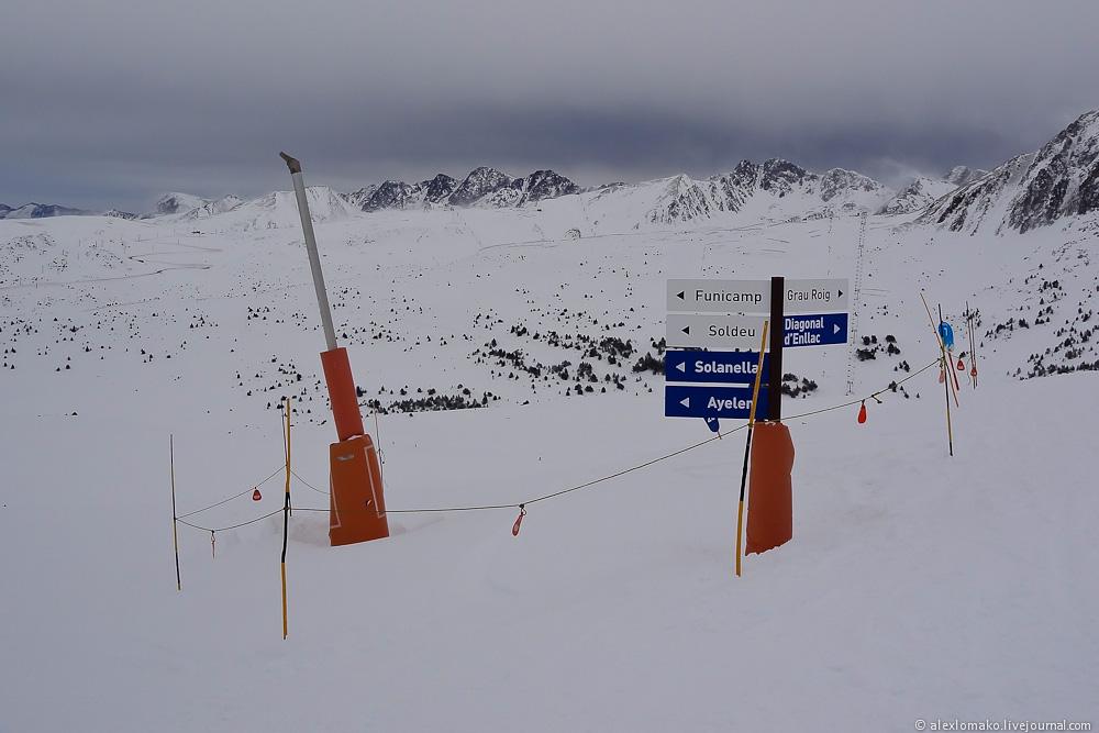 061_Andorra_Pirenei_029.JPG