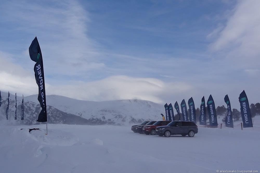 061_Andorra_Pirenei_037.JPG