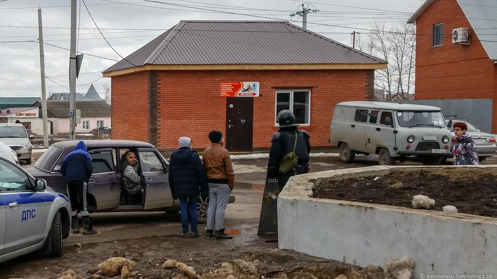 064_Russia_Plekhanovo_002.jpg
