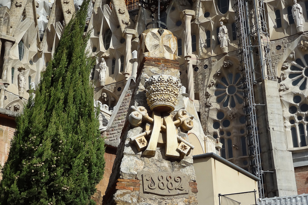 066_Spain_Barcelona_Gaudi_009.JPG
