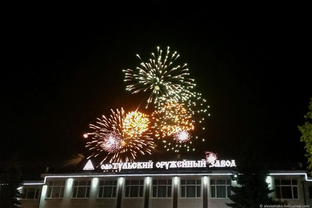 067_Russia_Tula_9may_037.jpg