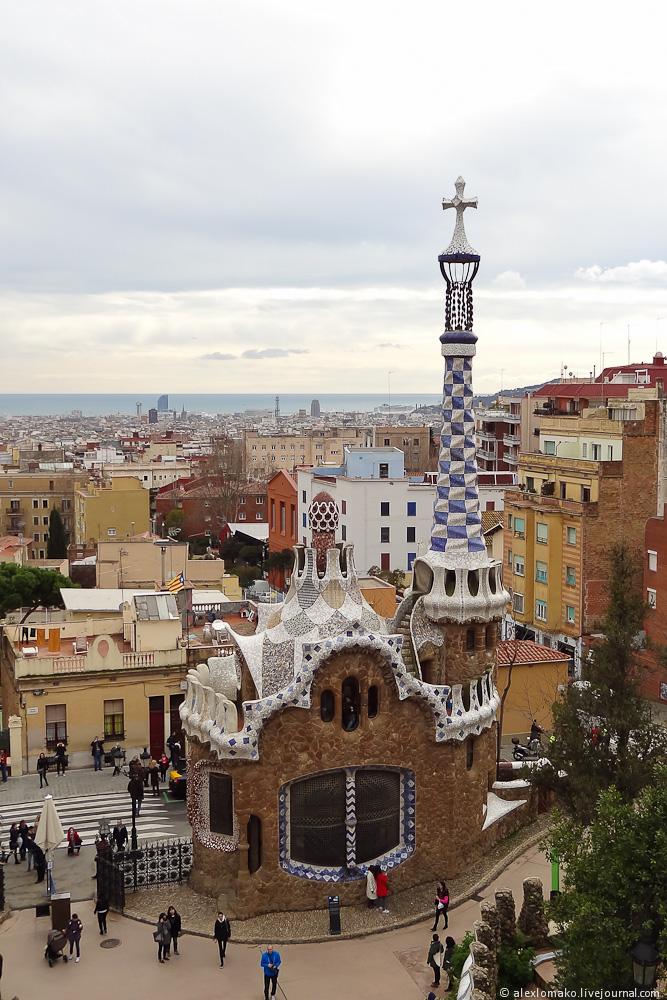 068_Spain_Barcelona_ParkGuell_009.jpg
