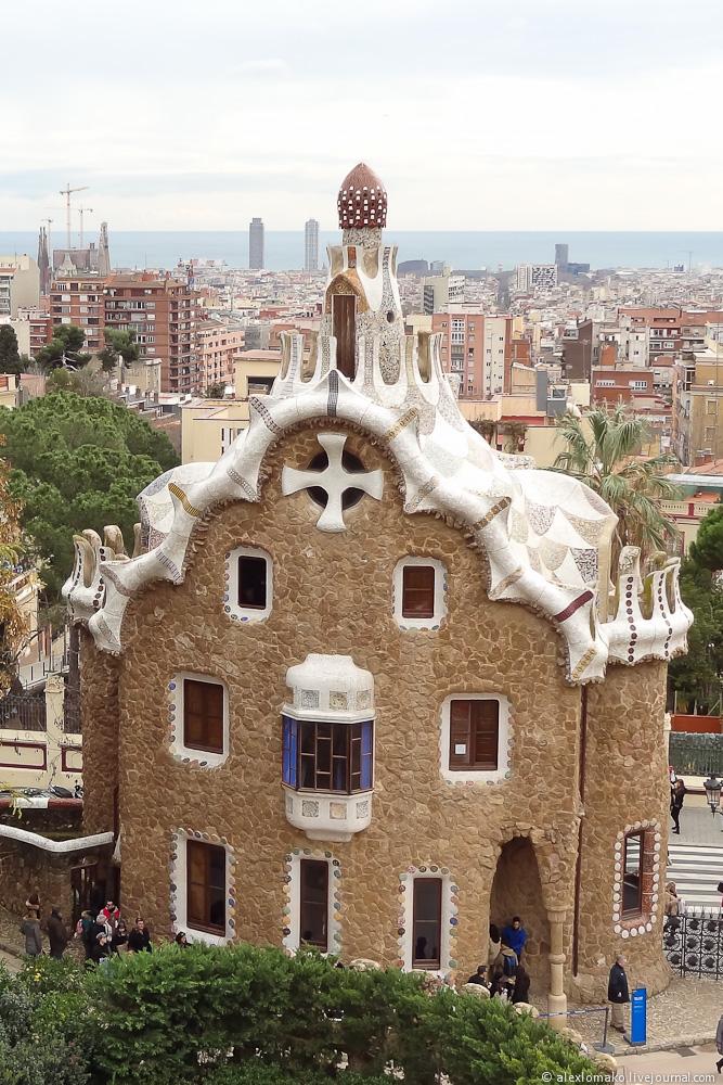 068_Spain_Barcelona_ParkGuell_010.jpg