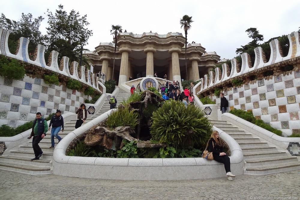 068_Spain_Barcelona_ParkGuell_011.jpg
