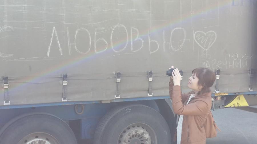 Донбасс_9.jpg