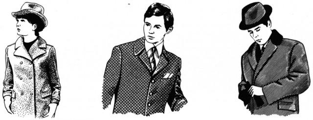 Пример графической техники передачи штриховок и тонов.