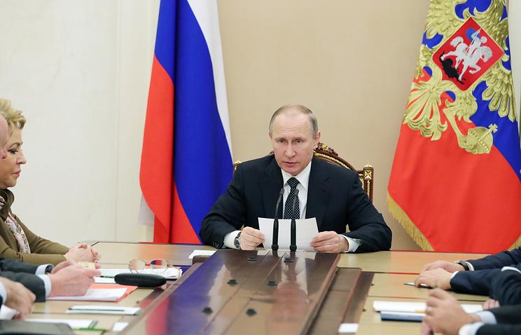 Президент РФ дал первые указания по Универсиаде 2019