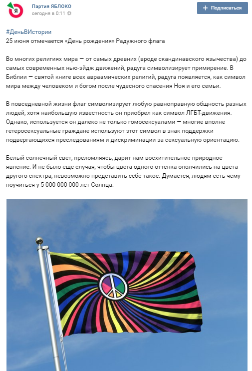 Голубой закат карьеры - политик Митрохин пошёл на крайние меры