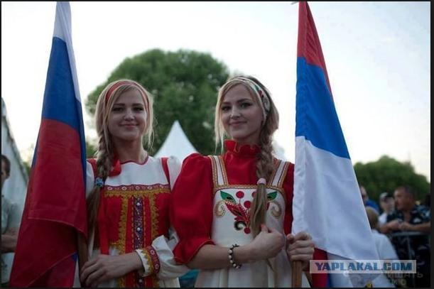 Сербия и Россия сегодня вместе, но в Штатах делают вид, что не осведомлены по данному вопросу