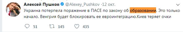 Евросоюз жестко намекнул Порошенко, что закон об образовании был роковой ошибкой