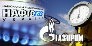 naftogaz-gazprom111316