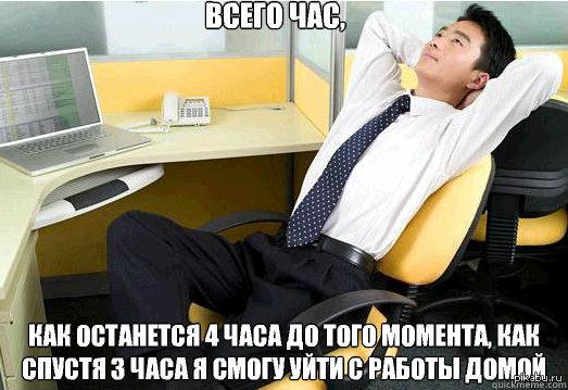 1366987669_1443519639