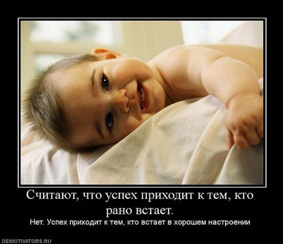80153660_Dobroe_utro
