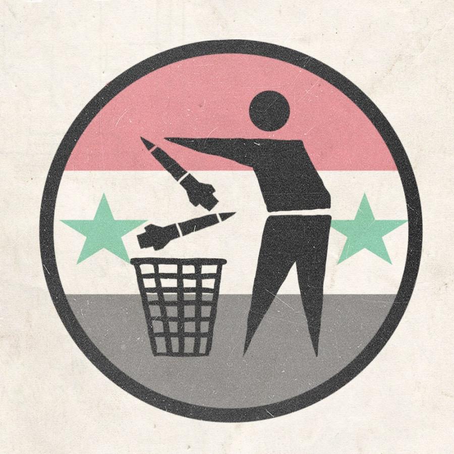Сирия разоружается