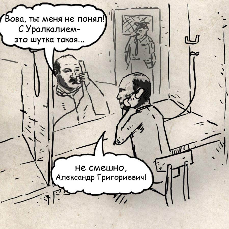 Путин-Лукашенко