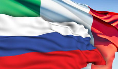российско-итальянские отношения