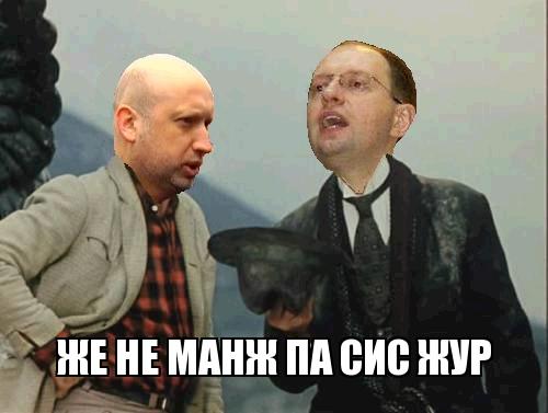 я-ватник-разное-Украина-кредит-1198868