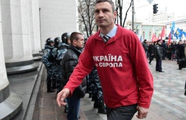 евромайдан, украина новости, украина ес, оппозиция украины, оппозиция на украине