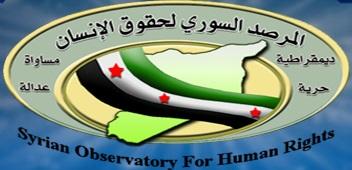 сирия новости, война в сирии, Женева 2, оппозиция сирии,