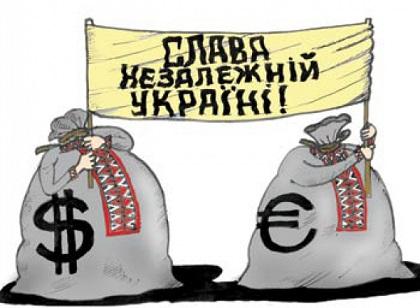 украина ес, украина сша, оппозиция Украины, Украина новости