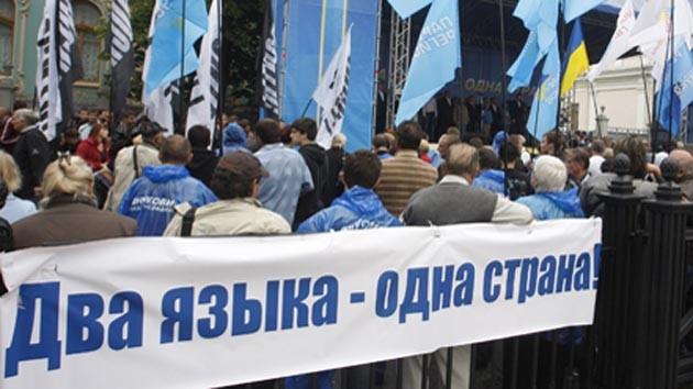 украина ес, майдан новости, украина новости, евромайдан, евроинтеграция, оппозиция Украины,