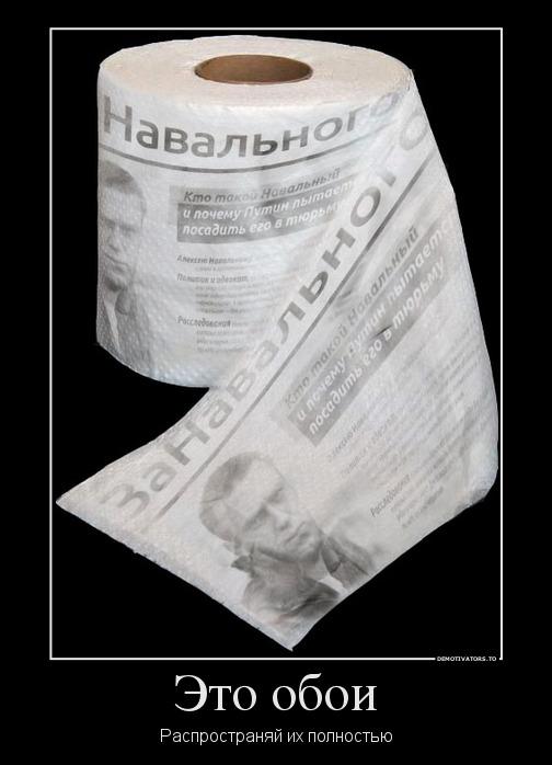 635380_eto-oboi_demotivators_ru