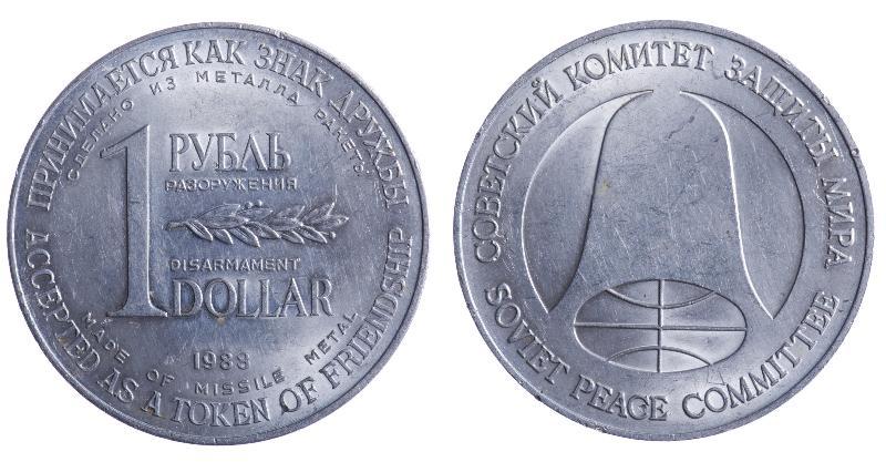 1 рубль-доллар