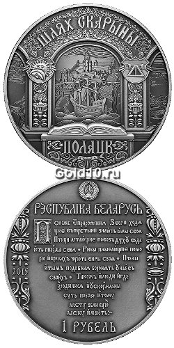 Масса монет куда сдать юбилейные монеты