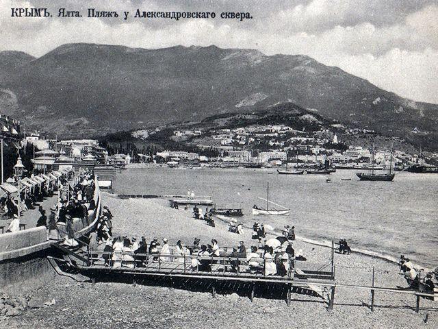 old-yalta-05